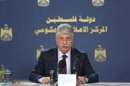 مجدلاني: القيادة رفضت دعوة أميركية لحضور اجتماع للمانحين من أجل غزة