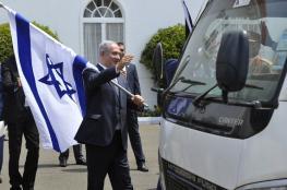 نتنياهو : اسرائيل ليست دولة مسروقة بل هي رائعة