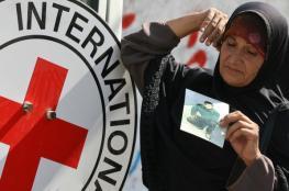 """""""الصليب الأحمر"""" يعلن برنامج زيارات أسرى محافظتي جنين وطوباس لشهر شباط"""