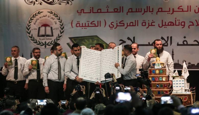 من قاتل  الى ناسخ للقران الكريم فى غزة