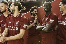 ليفربول يكشف عن قميص الفريق الجديد