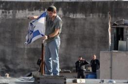 هجوم استيطاني اسرائيلي  واسع على الخليل
