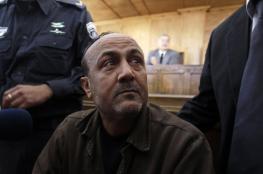 """الاحتلال يعزل الأسير """" مروان البرغوثي """""""