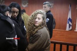 """12 تهمة تواجه الفتاة """"عهد """" ..الاحتلال ينتقم من التميمي"""