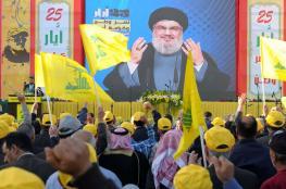 عقوبات أميركية مرتقبة ضد إيران وحزب الله