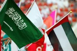 مصر والسعودية والامارات  تعترض على بند عدم التطبيع مع إسرائيل