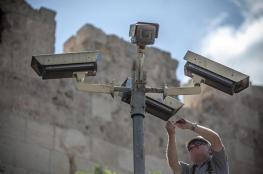اسرائيل تقرر نشر كاميرات تنصت بالقدس لاحباط العمليات الفلسطينية