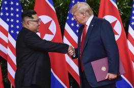 كوريا الشمالية: مستعدون لاستئناف المفاوضات مع واشنطن