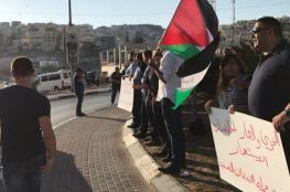 البلدات العربية بالداخل المحتل تتظاهر ضد الملاحقات السياسية