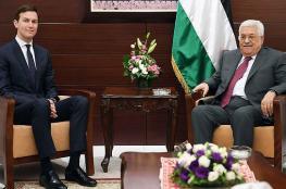 """لقاء بين الرئيس """"عباس """" والوفد الأمريكي غداً برام الله"""