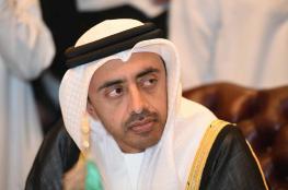 """الإمارات تتهم """"دولة"""" بهجوم السفن الأربع في خليج عمان"""