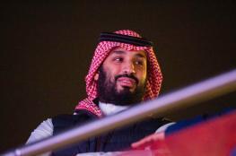 "السعوديون يحتفون بفيديو قديم لابن سلمان حول ""أرامكو"""