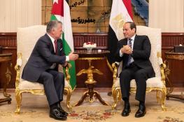 العاهل الاردني والسيسي يؤكدان مواصلة دعمهما للفلسطينيين