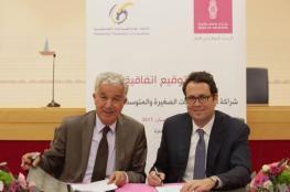 اتفاقية بقيمة 100 مليون دولار بين بنك فلسطين والاتحاد العام للصناعات لتمويل مشاريع صغيرة