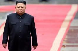 اول تعليق امريكي على اعدام مسؤولين كوريين شماليين