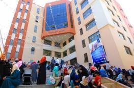 التربية تدعو طلبة جامعة الاقصى في غزة  إلى استعادة رسومهم للفصل الثاني