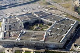 البنتاغون: روسيا تمنع الولايات المتحدة من الهيمنة