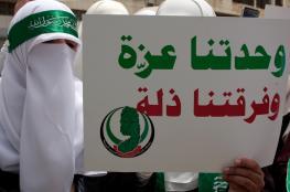فتح : حماس تسعى لافشال الجهود المصرية لتحقيق المصالحة
