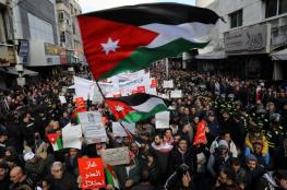 انطلاق مسيرة شعبية في العاصمة الاردنية عمان تطالب باسقاط اتفاقية الغاز مع الاحتلال