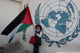 """""""الأونروا"""": صرف مبلغ 200 دولار للعائلات الفقيرة في قطاع غزة"""
