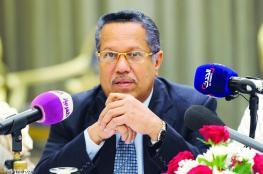 مستشار الرئيس اليمني : روسيا تحاول اخراج صالح من ورطته