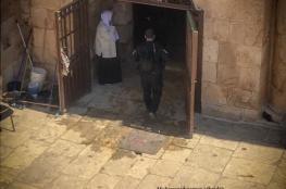 """هيئة: """"باب الرحمة"""" ملك للمسلمين ولا حق لأي محكمة بإغلاقه"""