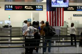 اسئلة جديدة للحصول على تأشيرة دخول للولايات المتحدة الامريكية