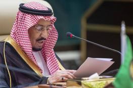 الرئاسة : قرارات قمم مكة انتصار لفلسطين