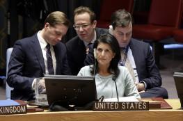 مندوبة الولايات المتحدة في مجلس الأمن: أبو مازن أهان ترامب
