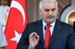 رئيس الوزراء التركي: العالم كله سيعترف بدولة فلسطين عاصمتها القدس