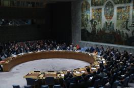 """تونس تكشف الأسباب الحقيقية لتأجيل عرض مشروع قرار """"صفقة القرن """""""