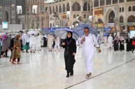 """بالصور: أمطار الخير """"تستقبل"""" حجاج بيت الله الحرام في مكة"""