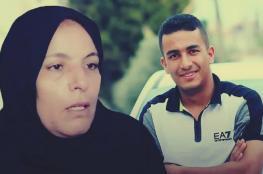 الاحتلال يتراجع عن الإفراج عن والدة الشهيد أشرف نعالوة