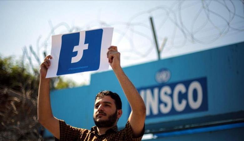الفلسطينيون : ما قام به فيسبوك ضدنا مجزرة حقيقية