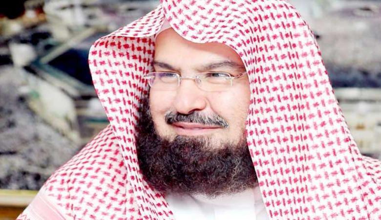 امر ملكي سعودي بشأن الامام السديس