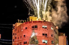 رام الله - حفل إنارة شجرة عيد الميلاد المجيد على دوار الشهيد ياسر عرفات