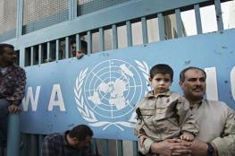 الاونروا تتهم حماس بحفر نفق تحت مدرسة تابعة لها بغزة.. وحماس تستنكر