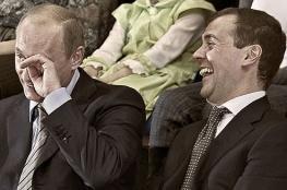 بوتن ينفجر ضحكا بسبب معلومة خاطئة لأحد وزرائه