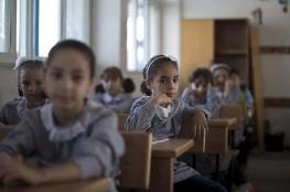 """""""فتح"""" ترفض التحريض الإسرائيلي على المناهج التعليمية"""