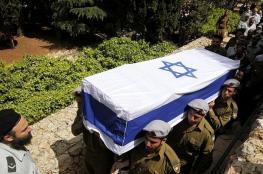 الاعلى منذ انشاء الجيش ...انتحار 15 جندياً اسرائيلياً حتى الآن