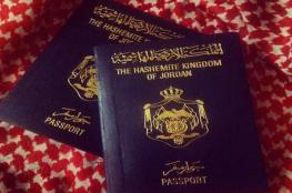 محكمة أردنية تلغي قرارا  يُظهر جنسية أردني إلى فلسطيني