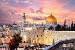 جوجل يعلن ان القدس عاصمة لدولة اسرائيل !