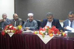 وزير الاوقاف يعلن عن فتح باب تجديد تأهيل شركات الحج والعمرة في غزة
