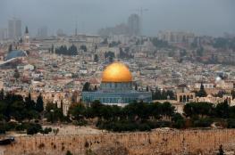 """مصر تفند ما ورد عبر صحيفة """"أمريكية """" وتؤكد ان موقفها معروف حول القدس"""