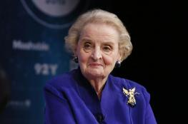 """وزيرة الخارجية الامريكي """"اولبرايب """": اميركا تعيش في جحيم"""
