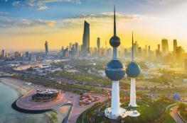 الكويت تريد المزيد من المعلمين الفلسطينيين