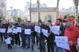 الحراك الفلسطيني لرام الله الإخباري: نطالب بإقرار هيكل أجور عادل