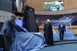 اول رد عملي ايراني على العقوبات الامريكية
