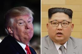 تعرف على أسلحة ترامب الجديدة ضد كوريا الشمالية