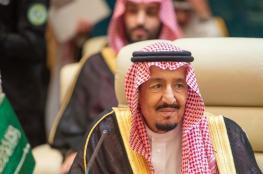 الملك سلمان يؤكد رفض بلاده لأي إجراءات تمس بالوضع التاريخي للقدس